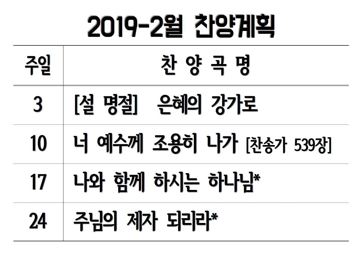2019-2001.jpg