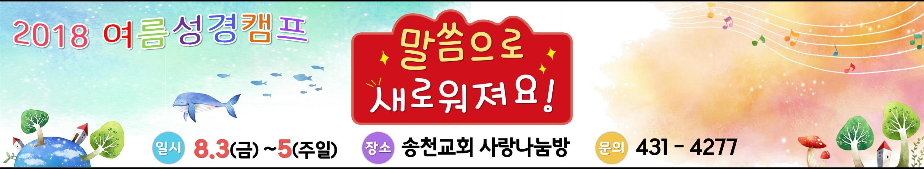 현수막-가로.jpg