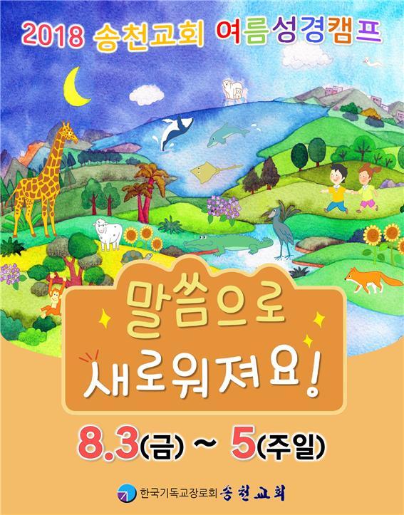 현수막-실내.jpg